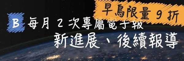 57339 banner