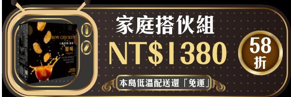 57488 banner