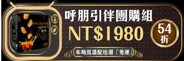 57489 banner