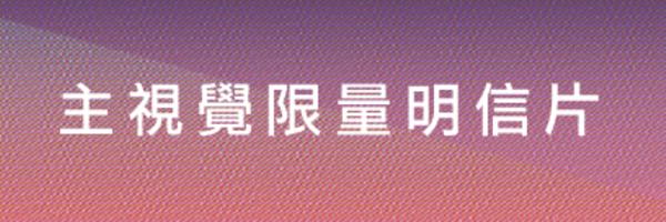 58288 banner