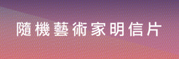 58290 banner