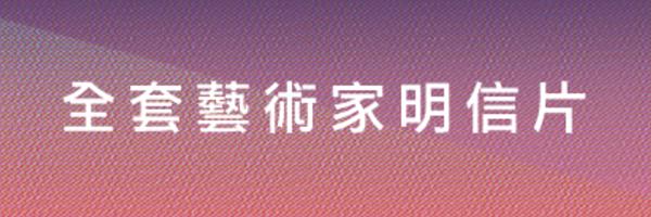 58291 banner