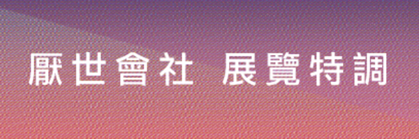 58305 banner