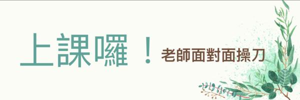 57230 banner