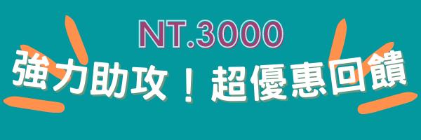 57179 banner