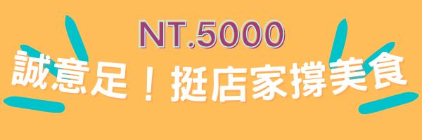 57180 banner