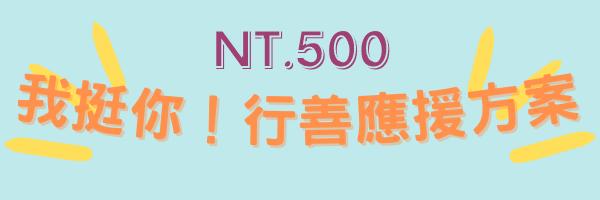 57355 banner