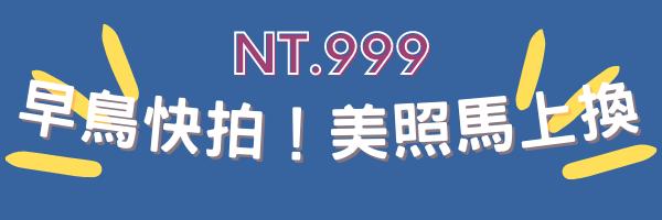 57894 banner