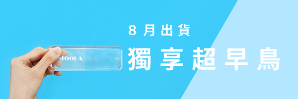 57216 banner