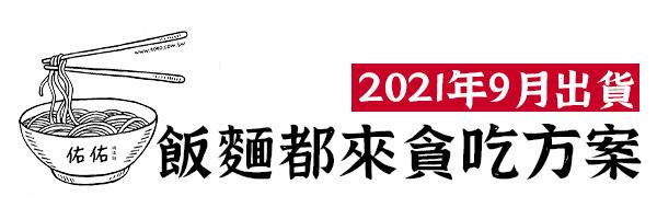 57220 banner