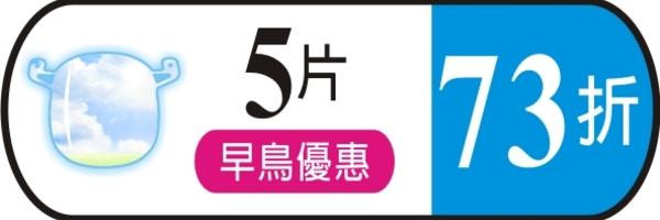 57269 banner