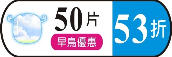 59688 banner