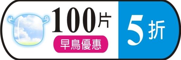 59689 banner