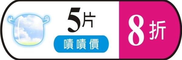 59690 banner