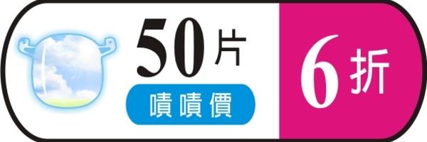 59692 banner