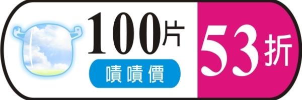 59693 banner