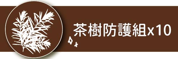 57321 banner