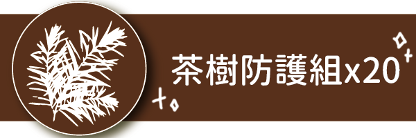 57322 banner