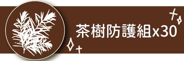 57323 banner