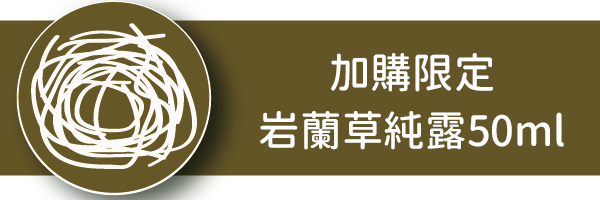 57793 banner