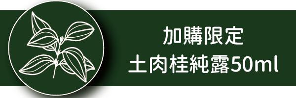 57794 banner