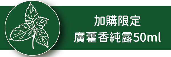57795 banner