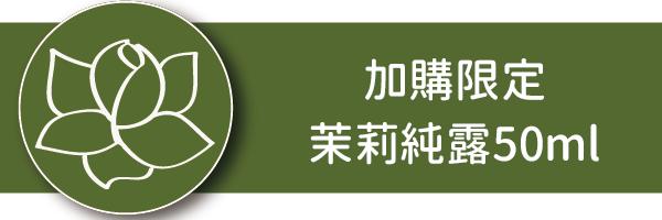 57797 banner