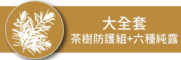 60256 banner
