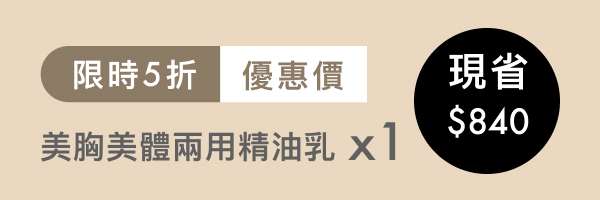 57751 banner