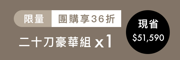62292 banner