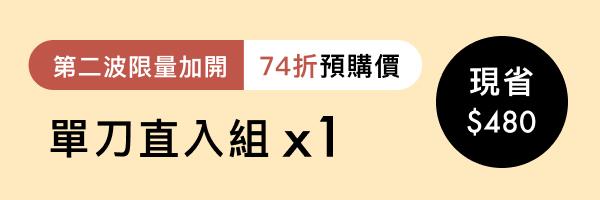 62346 banner