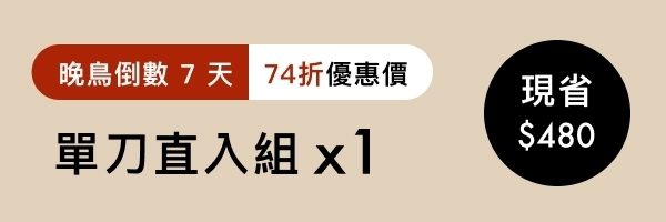 63447 banner