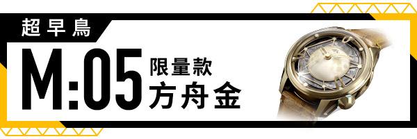 57923 banner