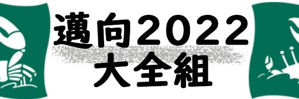 57576 banner