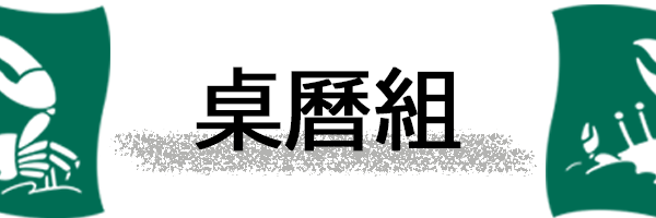 57615 banner