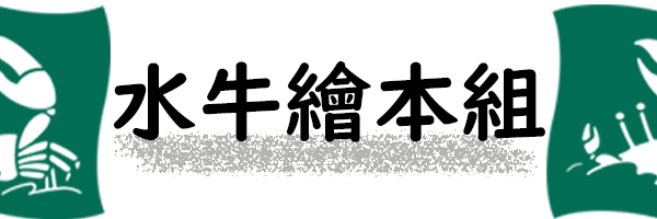 57617 banner