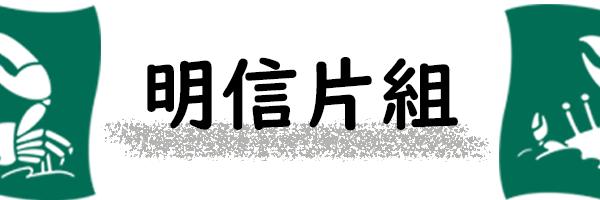 57619 banner