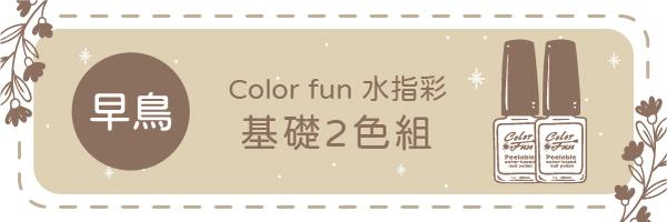 57903 banner