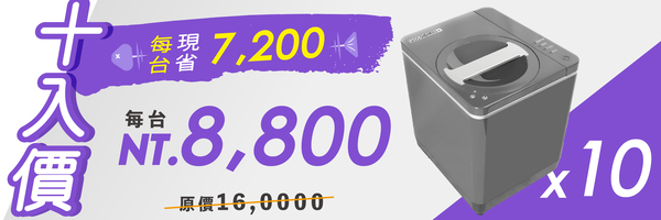 58073 banner