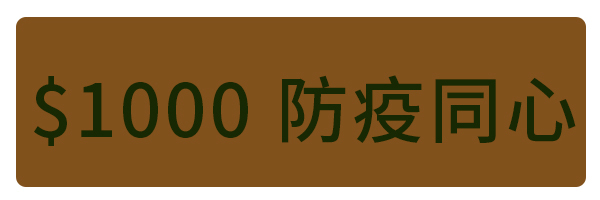 57943 banner