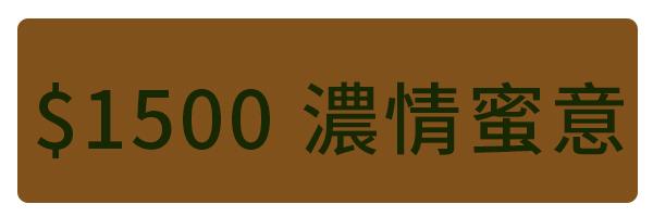 58514 banner