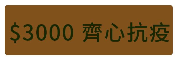 58515 banner