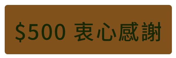 58516 banner