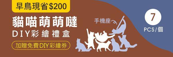 58025 banner