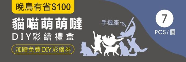 58550 banner