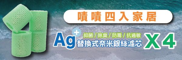 58050 banner