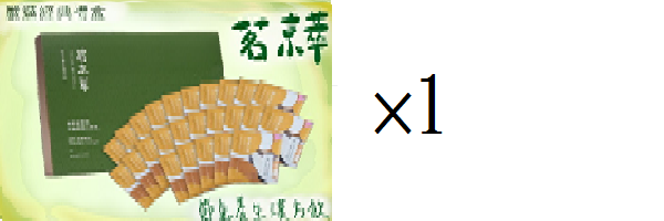 59053 banner