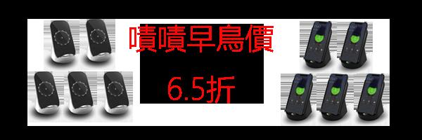59746 banner