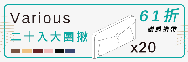 58876 banner