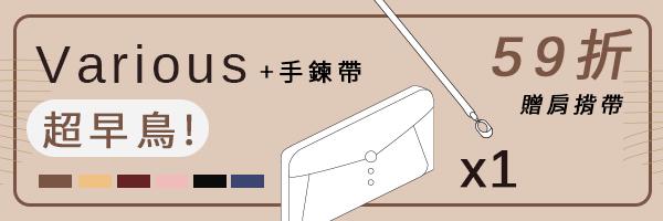 60498 banner